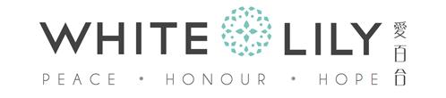 White Lily Hong Kong - Logo